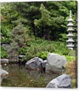 Japanese Garden Iv Canvas Print