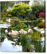 Japanese Garden Panorama 2 Canvas Print
