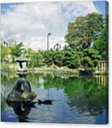 Japanese Park  Canvas Print