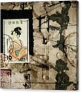 Japanese Postcard 1955 Canvas Print