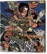 Japanese Samurai Canvas Print