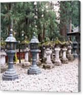 Japanese Stone Lanterns Canvas Print