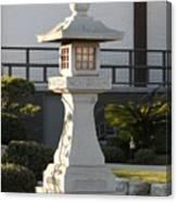 Japanese Stone Pagoda Canvas Print