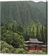 Japanese Temple Canvas Print