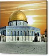 Jerusalem - The Light Canvas Print