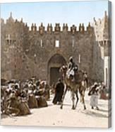 Jerusalem: Caravan, C1919 Canvas Print