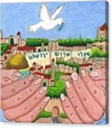 Jerusalem Image Canvas Print