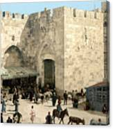 Jerusalem: Jaffa Gate Canvas Print