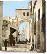 Jerusalem: Via Dolorosa Canvas Print