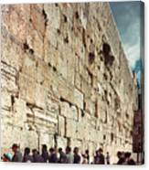 Jerusalem  Wailing Wall - To License For Professional Use Visit Granger.com Canvas Print