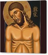 Jesus Christ Extreme Humility 036 Canvas Print