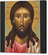 Jesus Christ Holy Forgiveness 040 Canvas Print