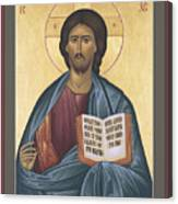 Jesus Christ - Pantocrator - Rljcp Canvas Print