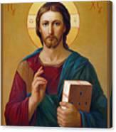 Jesus Christ Pantocrator Canvas Print