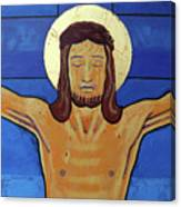 Jesus Dies On The Cross Canvas Print
