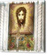Jesus I Canvas Print