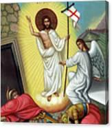 Jesus Light Canvas Print