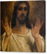 Jesus Meets The Daughters Of Jerusalem. Jesus Comfort Them. 8. Station Of The Cross Canvas Print