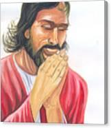 Jesus Praying Canvas Print