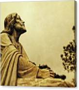Jesus Teach Us To Pray - Christian Art Prints Canvas Print
