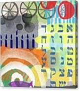 Jewish Life 1- Art By Linda Woods Canvas Print