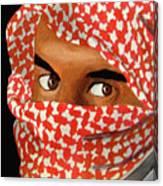 Jihadi Canvas Print