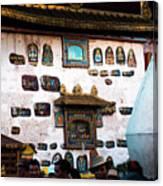 Jokhang Temple Wall Lhasa Tibet Artmif.lv Canvas Print