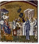 Joseph And Mary Canvas Print