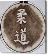Judo Kanji Canvas Print