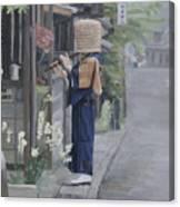 Kadotsuke Canvas Print