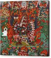 Kagye Tsasum Tersar Canvas Print
