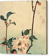 Kaido Ni Shokin II - Small Bird On A Blossoming Branch II Canvas Print