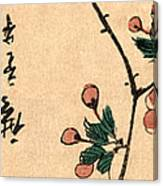 Kaido Ni Shokin IIi - Small Bird On A Branch Of Kaidozakura IIi Canvas Print
