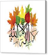 Kalimah Canvas Print