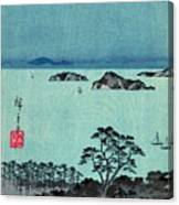 Kanazawa Full Moon 1857 Left Canvas Print