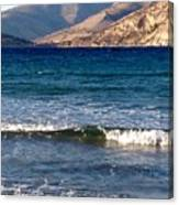 Kardamila Chios Greece Canvas Print