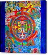 Karuna Mandala Canvas Print