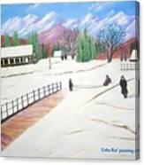 Kashmir Canvas Print