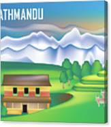 Kathmandu Nepal Horizontal Scene Canvas Print