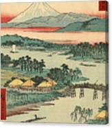 Kawasaki Canvas Print