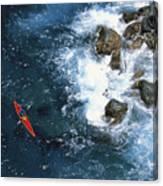 Kayaking Along Coastline Canvas Print