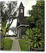Keawala'i Congregational Church Canvas Print