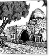 Kewer- Tomb  Rachel Canvas Print