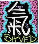 Ki To Life Canvas Print