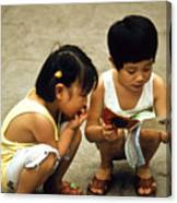 Kids In China 1986 Canvas Print