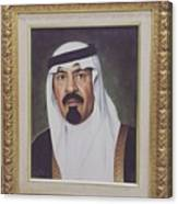 King Abdullah Canvas Print