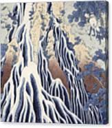 Kirifuri Fall On Kurokami Mount Canvas Print