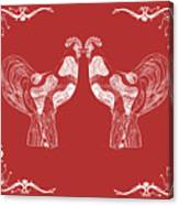 Kissing Roosters 4 Canvas Print