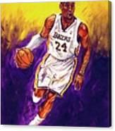 Kobe  Canvas Print