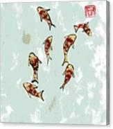 Koi School Canvas Print